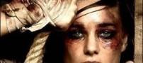 اعترافات تکان دهنده مسئول تجاوز به زنان و دختران