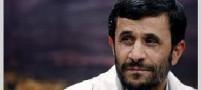 پرتاب کفش به احمدی نژاد حین سخنرانی
