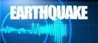 خبر فوری از زلزله ساری و سمنان در امروز 21 دیماه