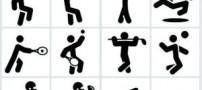 ورزشی مخصوص کاهش وزن
