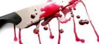 مرگ دختر 6 ساله با ضربات قیچی مادر 27 ساله خود!!