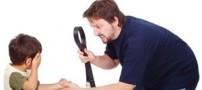 تربیت با فریاد یا بدون فریاد!کدام درست است