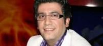 قهر رضا رشیدپور علت تعطیلی یک شبکه ماهواره ای!