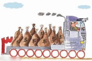 اینبار اختلاس از بانک ملی خرمشهر