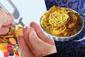 مضرات  ماه رمضان برای بیماران دیابتی