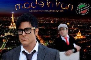 سریال ساخت ایران به اتمام رسید