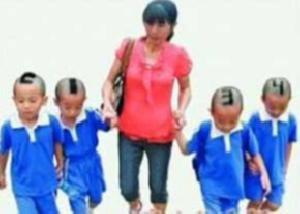 ابتكار مادری برای شناسایی 4 قلوهایش