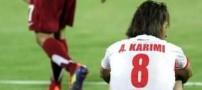علی کریمی در آستانه حذف از تیم ملی فوتبال ایران