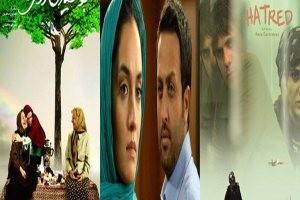 گزارشی از فیلم های اكران پائیزی سینماهای تهران