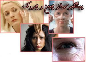 ده کاری که پوست شما را پیر و چروکیده میکند