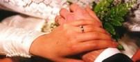 در انتخاب حلقه ازدواج خود دقت كنید!