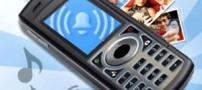 تأثیر جالب زنگ موبایل بر هوش افراد!