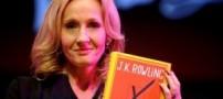 ترجمه و فروش کتاب جدید نویسنده هری پاتر در ایران