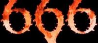 بررسی برخی از نمادهای شیطان پرستی