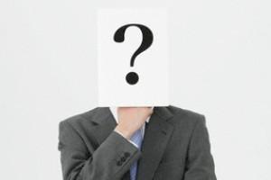 کنجکاوی های جنسی ، سوالاتی بی پاسخ
