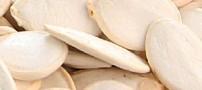 تخمه کدو کاهش دهنده کلسترول خون