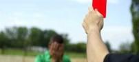 اخراج شدن 17 بازیکن یک مسابقه فوتبال توسط داور!!