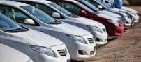 نگاهی به آخرین قیمت خودروهای بازار