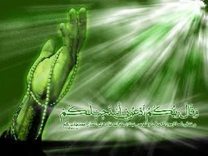 سرنوشت افرادی که نماز را سبک بشمارند