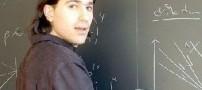 انیشتین بعدی یک جوان ایرانی در آمریکاست!