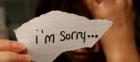 آیا آداب عذرخواهی خواهی کردن را می دانید