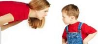 چگونه کودکی مودب تربیت کنیم؟
