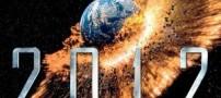 شایعه پایان جهان مردم روسیه را هم به زحمت انداخت
