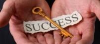 شش قانون تا رسیدن به موفقیت در زندگی