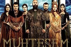 چرا پخش سریال حریم سلطان متوقف شد؟