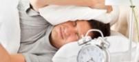 خوابیدن پس از یک اتفاق ناگوار ممنوع