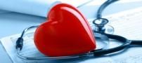عاداتی که برای قلب مضر است
