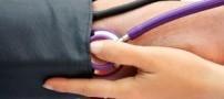 کدام یک خطرناک ترند،فشار خون بالا یا پایین؟