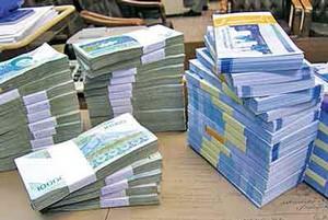 شرایط لازم برای دریافت 30 تا 50 میلیون ریال وام اشتغال