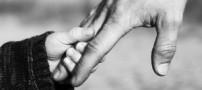 آیا در شرف پدر شدن هستید؟