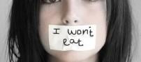 تلاش دختران ایرانی برای لاغر شدن