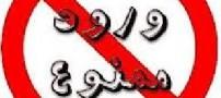 ورود گردشگران ایرانی به اهرام مصر ممنوع شد