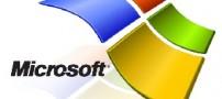 لمس دیوار، چشم انداز آینده مایکروسافت