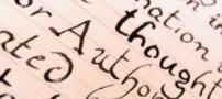 شخصیت شناسی کامل و جالب بر اساس دست خط