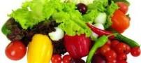 گلچینی از سبزیجات مفید برای سلامتی