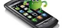 نکاتی مهم برای مقابله با موبایل ویروسی