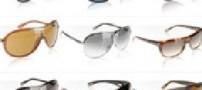 آشنایی با انواع عینک های آفتابی