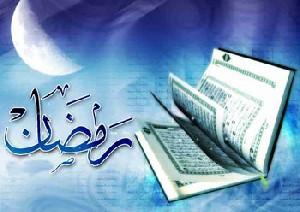 براى ماه مبارک رمضان خود را آماده کنید