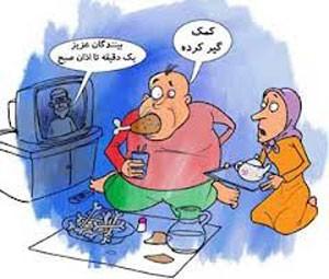 اس ام اس های طنز مخصوص ماه رمضان