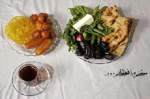از آداب زیبای افطاری خوردن چه میدانید؟