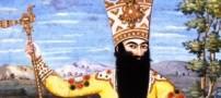 پادشاهی ایرانی دارای 189 همسر و 144 پسر