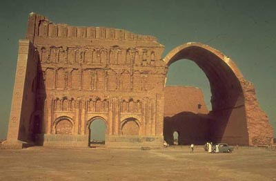 شهر باستانی تیسپون ( تیسفون )