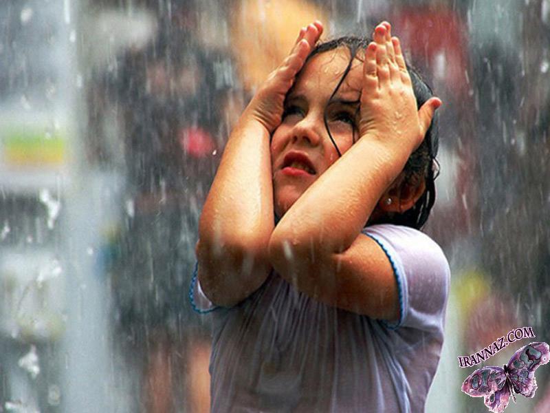 عکسهایی زیبا از باران irannaz.com