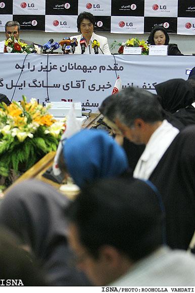 عكسها و حاشیه های نشست خبری سونگ ایل گوك (جومونگ) در تهران