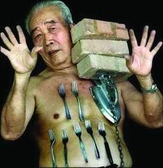 نیروی خارق العاده مرد چینی