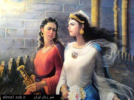 شیر زنان تاریخ ایران